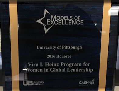 Models of Excellence, Honoree, 2016